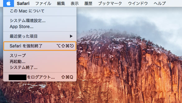 mac_160112_1