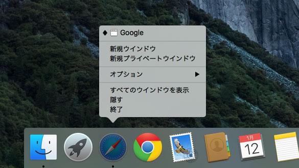mac_160112_2
