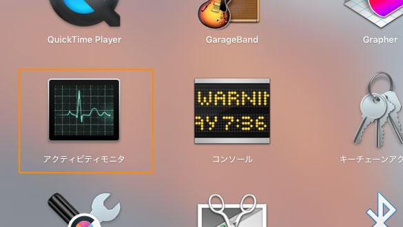 mac_160112_3