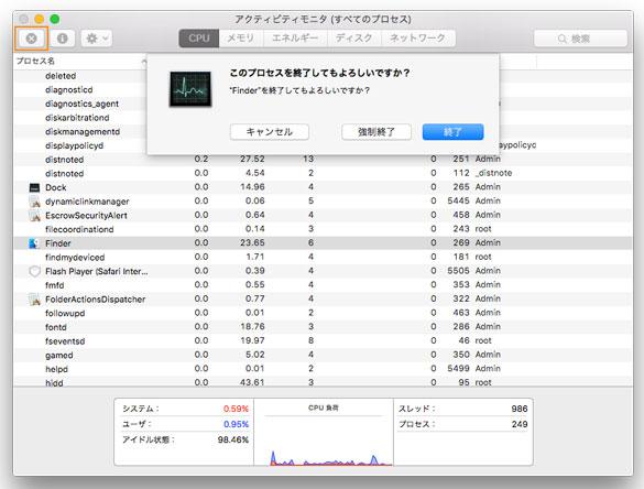 mac_160112_4