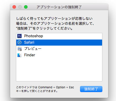 mac_160112_5