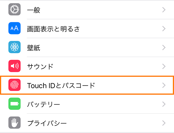 Touch IDとパスコード_1