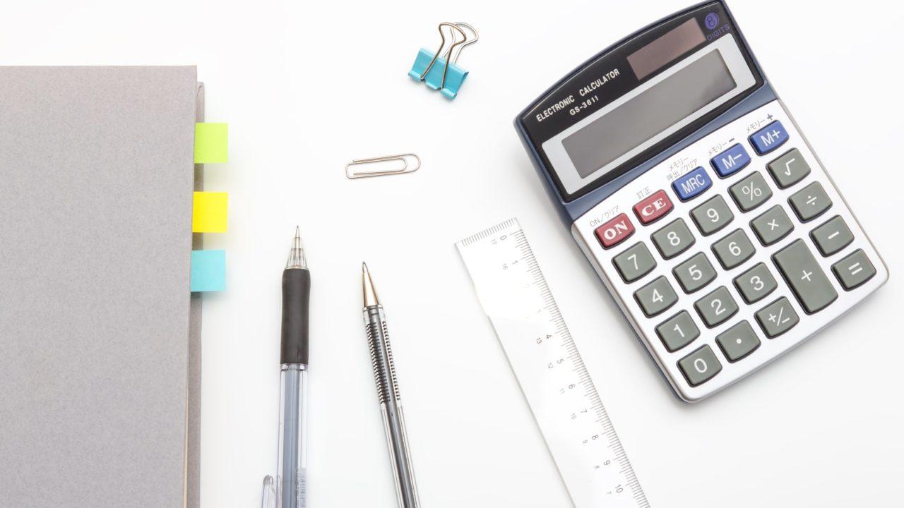 税 抜き 計算 方法