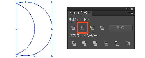 Illustrator 三日月 工程3