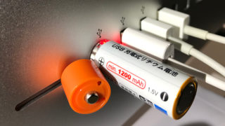 USB充電池2