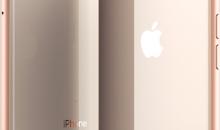 iPhone8/8Plus