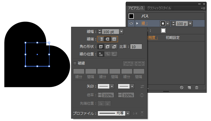 Illustrator ハート 作成