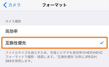 iOS11 HEIF/JPEG