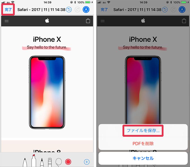 iPhone iOS PDF