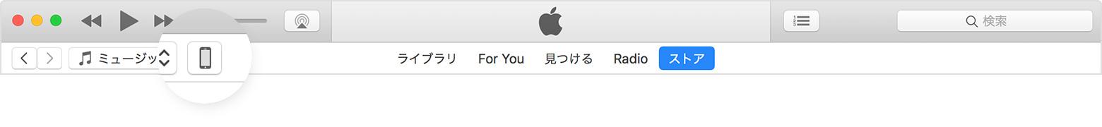 iTunesスマートフォンアイコン