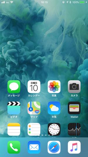 iPhone 簡易アクセス