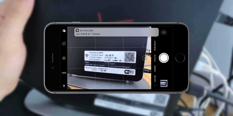 iPhoneでQRコードでWi-Fiに繋ぐ方法