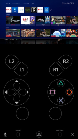 PS4 Remote Play 縦表示