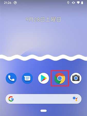 AndroidでChromeアプリを開く