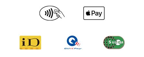 Apple Payが使える場所
