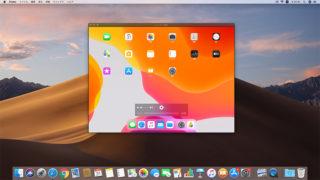 Macでミラーリングしたときの表示