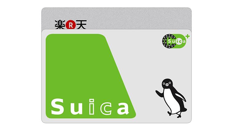 Suicaをエクスプレスカードとメインカードに設定する方法