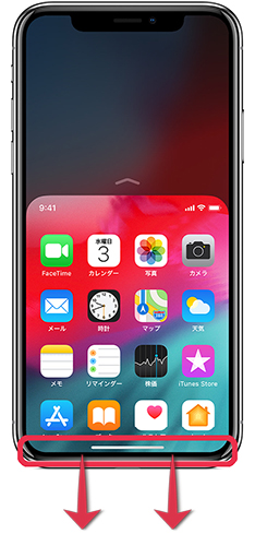 ホームボタンのないiPhoneで簡易アクセスを使う