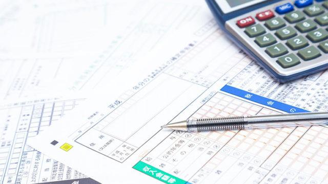 計算 パーセント 抜き 税 10