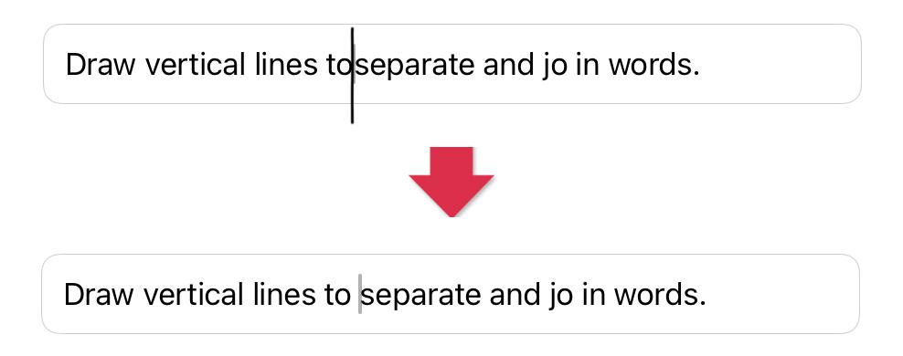 文字を結合・分離する