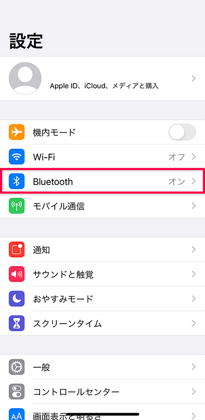 iPhoneのBluetooth設定を開く